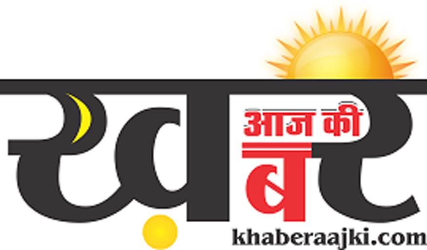 Khaber Aaj Ki