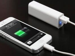 बैटरी