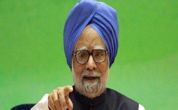 पूर्व प्रधानमंत्री