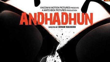 Andhadhundh movie - Andhadhundh Trailer