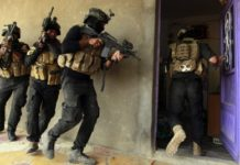 इराक - Iran Islamic State