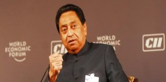 Kamal Nath - PCC Chief