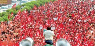 Rally - Farmer Protest