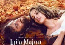 लैला-मजनू - Laila Majnu Review