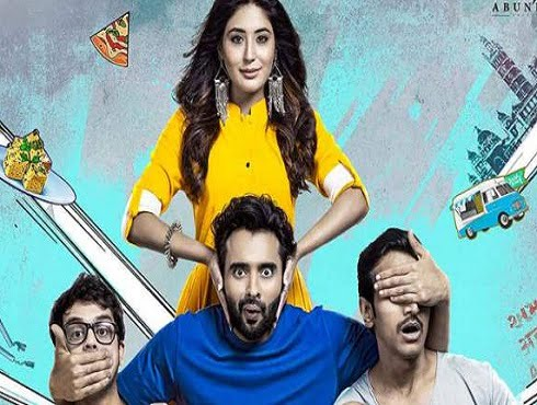 Movie - Mitron Movie Review