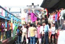 Protest - Congress Bharat Bandh