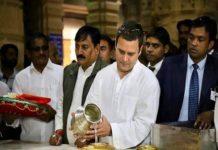 Rahul Gandhi - Kailash Mansarovar