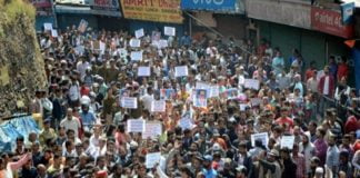 SC ST ACT - Bharat Bandh
