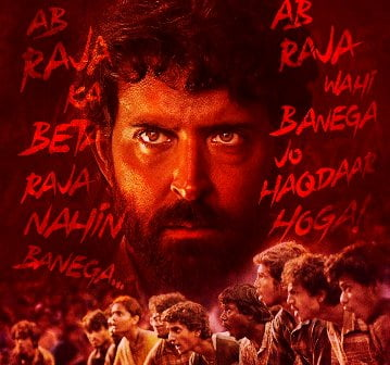 Super 30 - Teachers Day Special