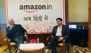 amazon hindi language
