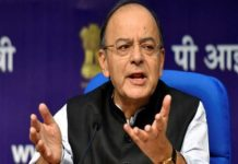 arun jaitley - Finance Minister