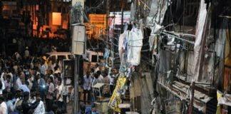 bomb Blast - Hyderabad Bomb Case