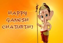 13 september - Ganesh Chaturthi 2018
