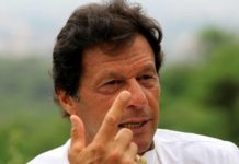 Imran Khan - Imran Government