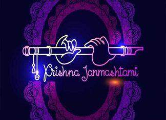 krishna janmashtami - Happy Janmashtami 2018