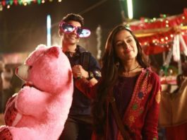 stree - Stree Box Office