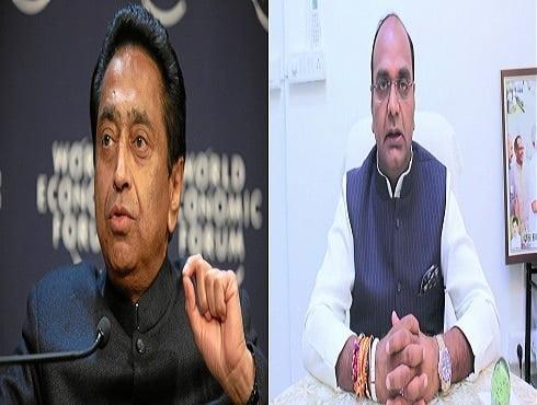 Vishvas Sarang & Kamal Nath - Black Flags