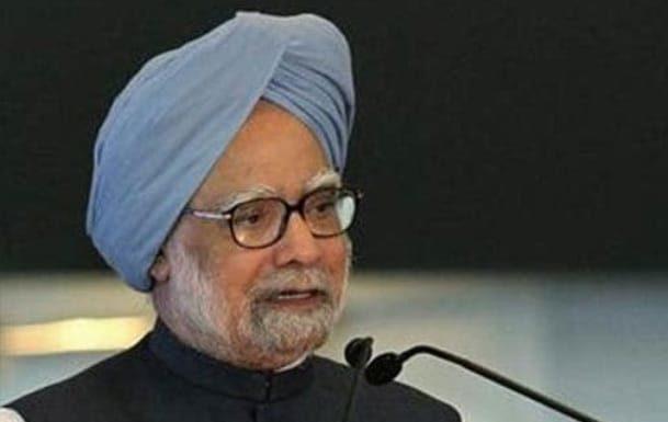 budget पूर्व प्रधानमंत्री मनमोहन सिंह