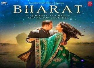 movie bharat will be not release in pakistan