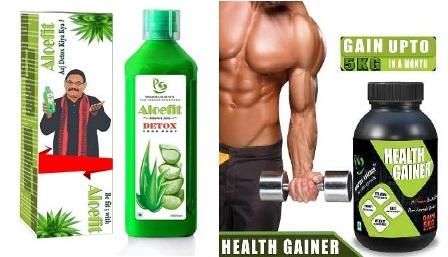 ayurvedic-products