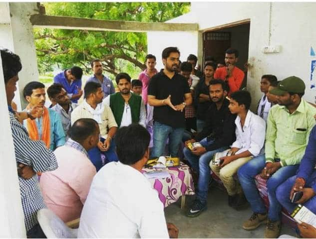 जनाधार इंडिया