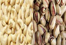cashew or pistachio