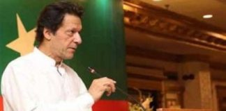 Imran Khan said india-pak relation will improve after election