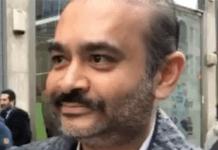 नीरव मोदी लंदन में गिरफ्तार