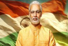 PM Modi's biopic