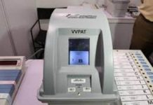 VVPat machines
