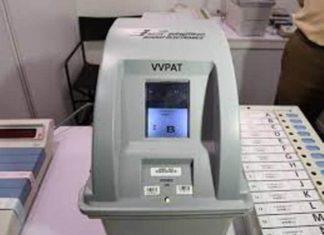 VVPat machines