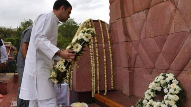राहुल गांधी और अमरिंदर ने जलियांवाला बाग