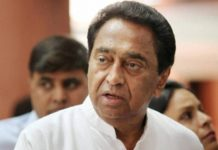 Kamal Nath 100 days in M.P Gov