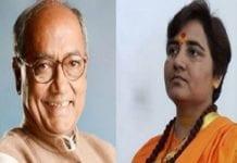 Sadhvi Pragya call Digvijay Singh, the terrorist,