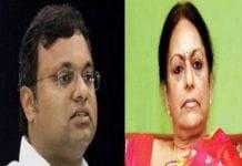 Chidambaram की पत्नी और बेटे