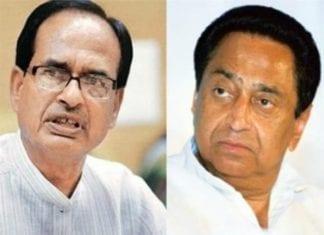 Kamal Nath and Shivraj Chauhan