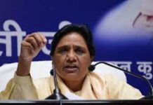 Mayawati said BJP is going now from Uttar Pradesh