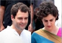Rahul & Priyanka Gandhi really on 15 and 18