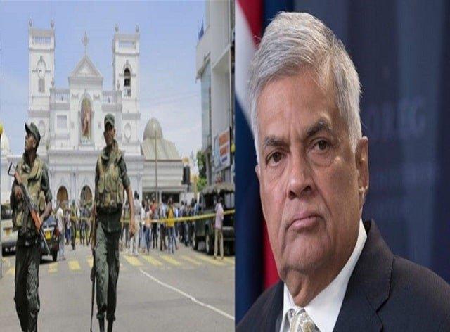 Sri Lanka PM