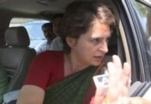 Congress general secretary Priyanka Gandhi Vadra alleged