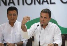 CM कमलनाथ और अशोक गहलोत से न खुश राहुल गांधी, बोले