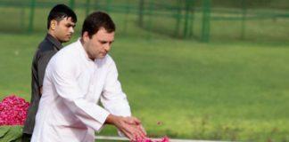 राहुल और सोनिया गांधी
