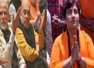 PM Modi angry on Sadhvi's statement