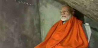 Modi in cave
