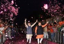 प्रधानमंत्री मोदी ने जीत के बाद कहा|