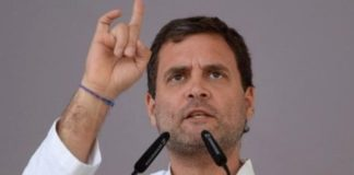 Rahul Gandhi said Shivraj Singh's brother and uncle was waived