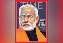 Time Magazine ने मारी पलटी