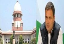 राहुल गांधी की नागरिकता पर याचिका खारिज