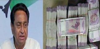 मप्र सरकार फिर एक हजार करोड़ का कर्ज लेगी