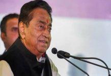 Madhya Pradesh में पंचायत सचिवों का 6 प्रतिशत महंगाई भत्ता बढ़ा